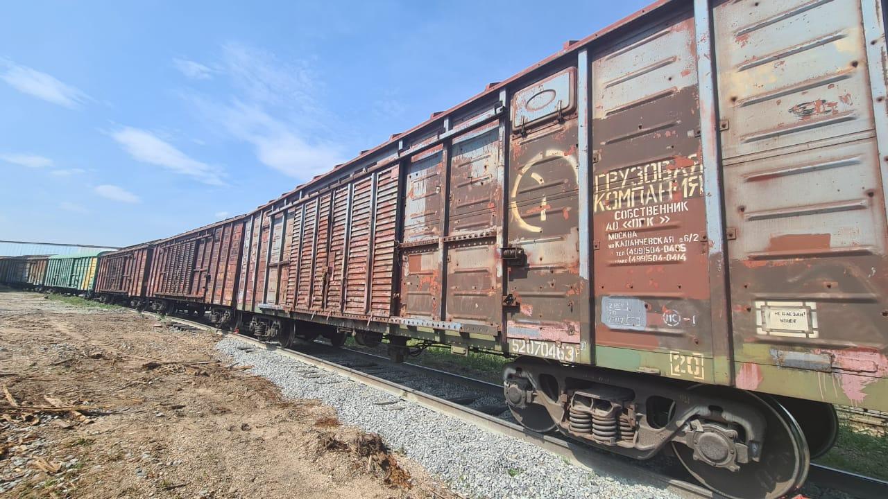 Доставка цемента железнодорожными путями